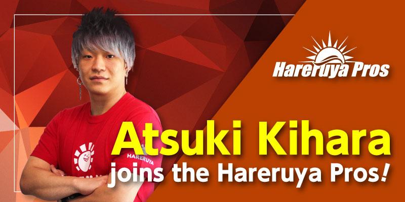 Atsuki Kihara