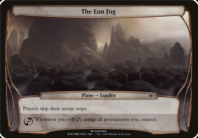 The Eon Fog
