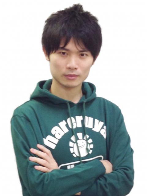 Rei Sato