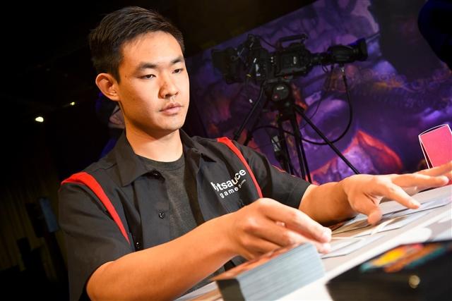 Allen Wu