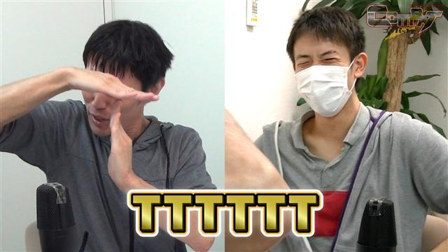 松田「TTTTTT」