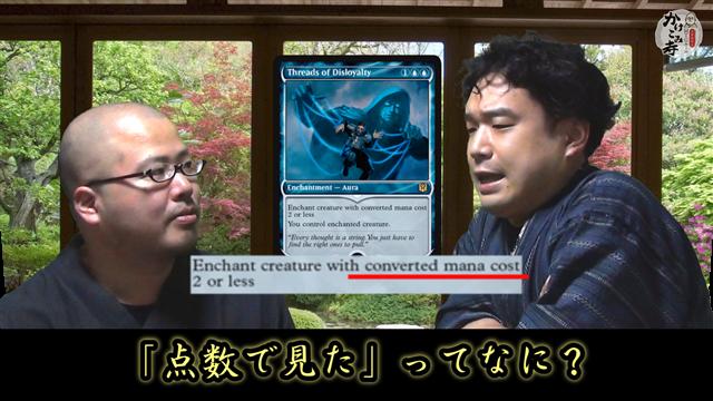 田村「複雑すぎて1回じゃ理解できなかったんだ」