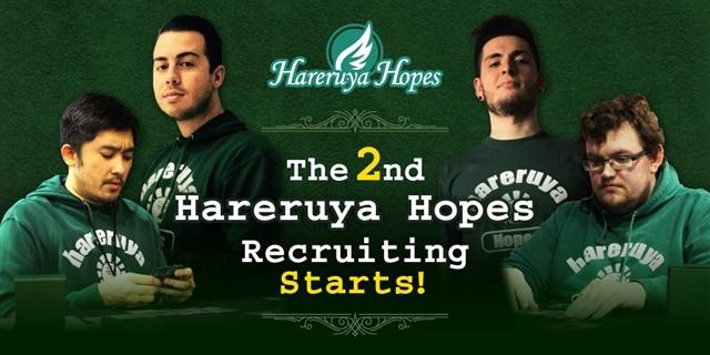 The 2nd Hareruya Hopes Recruiting
