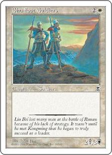 《蜀の歩兵/Shu Foot Soldiers》[PTK] 白C