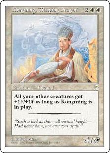 《伏竜 孔明/Kongming, Sleeping Dragon》[PTK] 白R
