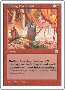 《横揺れの地震/Rolling Earthquake》[PTK] 赤R