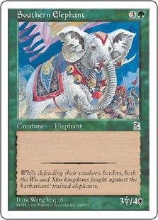《南蛮の象/Southern Elephant》[PTK] 緑C