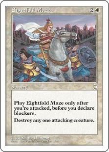 《八陣図/Eightfold Maze》[PTK] 白R