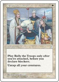 《軍勢の回復/Rally the Troops》[PTK] 白U