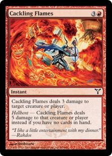《大笑いの炎/Cackling Flames》[DIS] 赤C