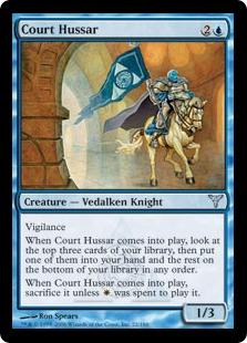 【Foil】《宮廷の軽騎兵/Court Hussar》[DIS] 青U