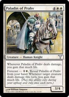 プラーフの聖騎士