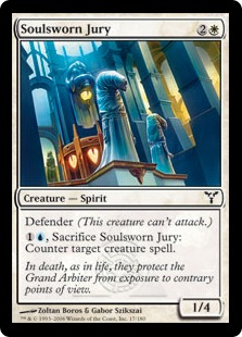 【Foil】《魂誓いの陪審/Soulsworn Jury》[DIS] 白C