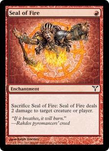 《炎の印章/Seal of Fire》[DIS] 赤C