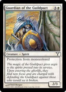 《ギルドパクトの守護者/Guardian of the Guildpact》[DIS] 白C