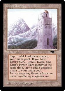《ウルザの塔/Urza's Tower》D Mountain[ATQ] 土地U