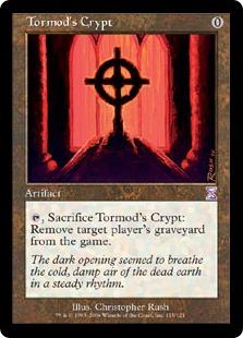 《トーモッドの墓所/Tormod's Crypt》[TSB] 茶