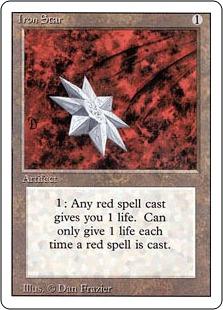 《鉄の星/Iron Star》[3ED] 茶U