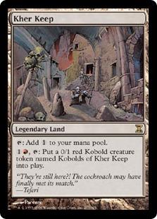 《カー砦/Kher Keep》[TSP] 土地R