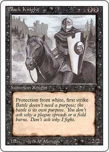 《黒騎士/Black Knight》[3ED] 黒U