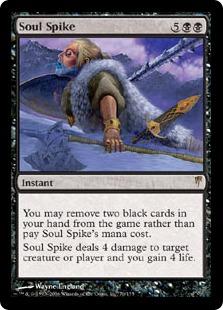 《魂の撃ち込み/Soul Spike》[CSP] 黒R