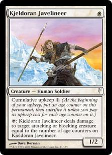 《キイェルドーの投槍兵/Kjeldoran Javelineer》[CSP] 白C