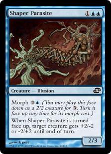 《模る寄生/Shaper Parasite》[PLC] 青C