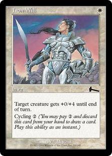 《鉄の意志/Iron Will》[ULG] 白C