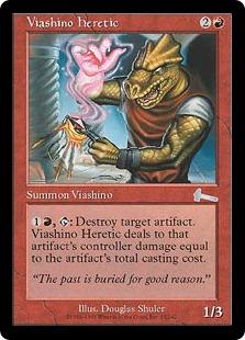 ヴィーアシーノの異端者