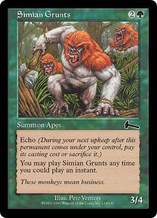 うなる類人猿