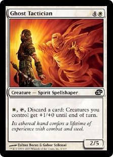 【Foil】《幽霊の戦術家/Ghost Tactician》[PLC] 白C