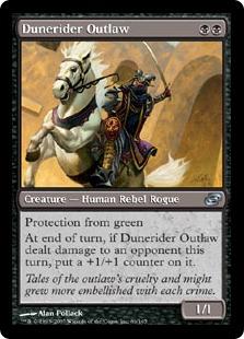 《砂丘乗りの無法者/Dunerider Outlaw》[PLC] 黒U