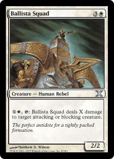 《バリスタ班/Ballista Squad》[10ED] 白U