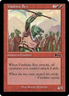 《ヴィーアシーノの長/Viashino Bey》[ULG] 赤C