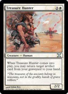 《宝捜し/Treasure Hunter》[10ED] 白U