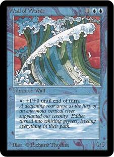 《水の壁/Wall of Water》[LEA] 青U