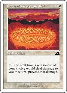 《赤の防御円/Circle of Protection: Red》[6ED] 白C