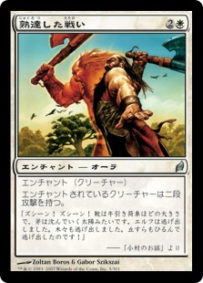 【Foil】《熟達した戦い/Battle Mastery》[LRW] 白U