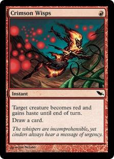 【Foil】《たなびく真紅/Crimson Wisps》[SHM] 赤C