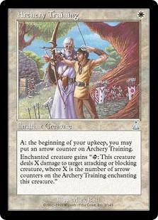 《弓術の訓練/Archery Training》[UDS] 白U
