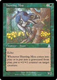 《狩りをする恐鳥/Hunting Moa》[UDS] 緑U