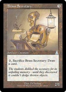 《真鍮の秘書/Brass Secretary》[UDS] 茶U