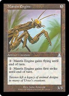 《カマキリ・エンジン/Mantis Engine》[UDS] 茶U