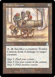 《有象無象の大砲/Fodder Cannon》[UDS] 茶U