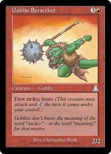 《ゴブリンの狂戦士/Goblin Berserker》[UDS] 赤U