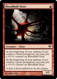 《血の間の軟泥/Bloodhall Ooze》[CON] 赤R