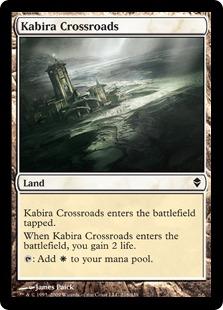 《カビーラの交差路/Kabira Crossroads》[ZEN] 土地C