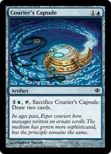 《急使の薬包/Courier's Capsule》[ALA] 青C