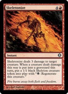 《骸骨化/Skeletonize》[ALA] 赤U