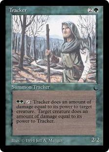《Tracker》[DRK] 緑R